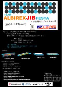 Albirex_jib_festa