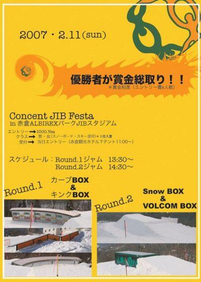 Concent_jib_festa