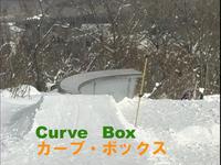 Curvel