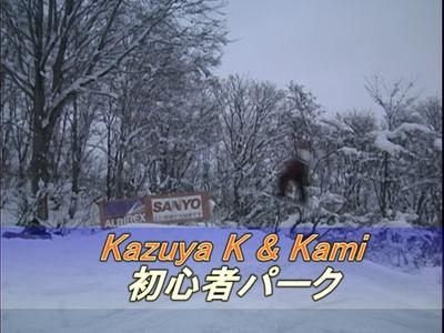 Kazuyaks