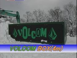 Volcom_2